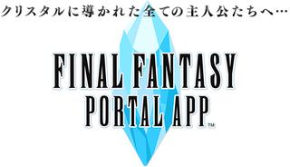 ffportalapp_logo01_10.png