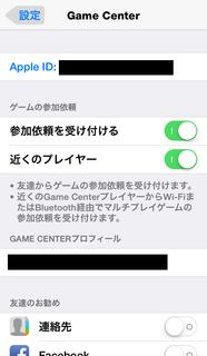 gamecenter12_10.png