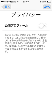 gamecenter16_10.png