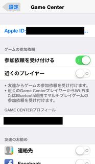 gamecenter18_10.png