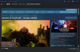 steam03_10.png