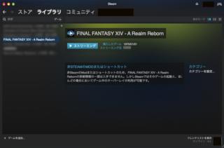 steam_mac01_10.png