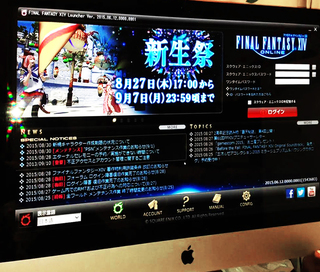 steam_mac02_10.jpg